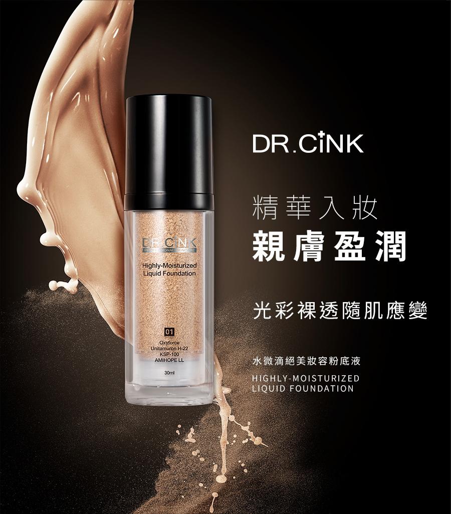 DR.CINK Water Droplets Makeup Liquid Foundation 30ml # 01 Natural Colour