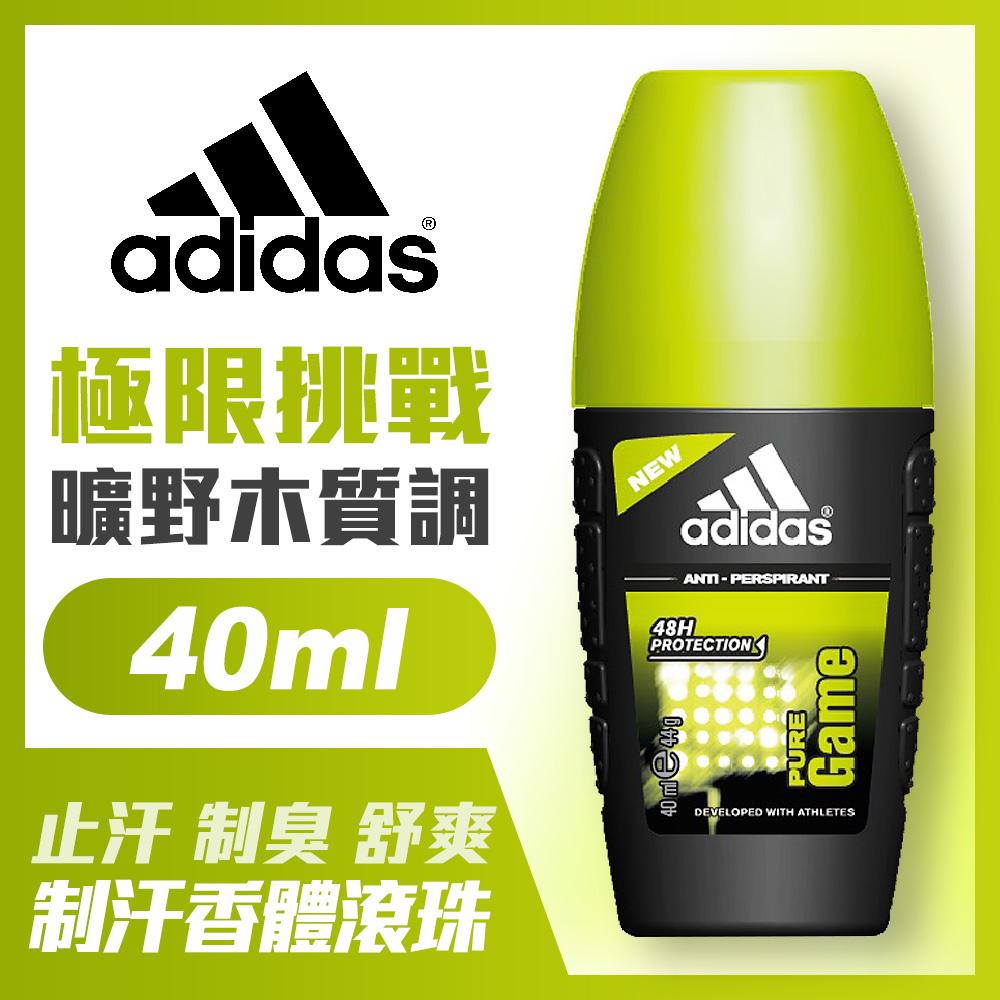 adidas愛迪達 男用制汗香體滾珠(極限挑戰)40ml