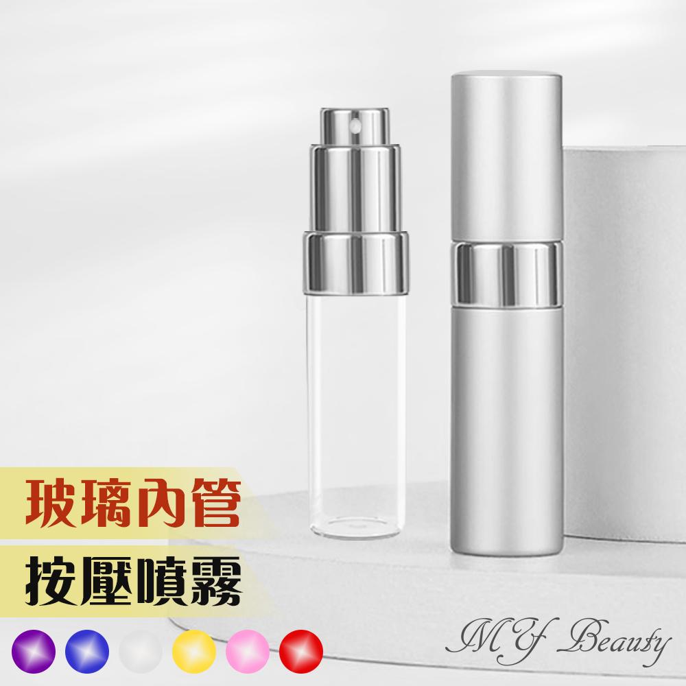 Mybeauty香水補充攜帶瓶-15ML (銀)