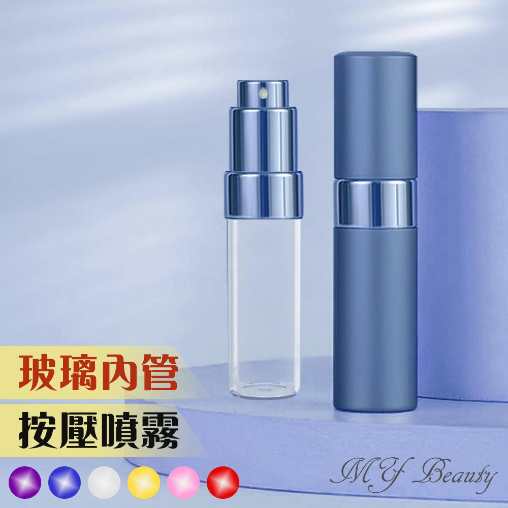 Mybeauty香水補充攜帶瓶-15ML (藍)