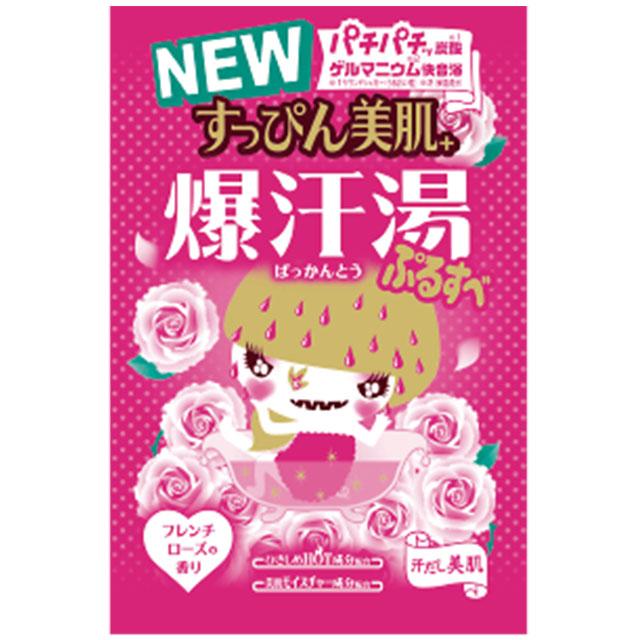 日本佰松BISON 美人爆汗湯碳酸入浴劑 (法國玫瑰香) 60g