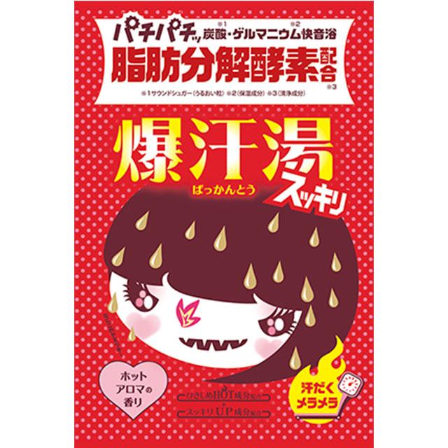 日本佰松BISON 海鹽極爆汗湯碳酸入浴劑 (熱感果香) 60g