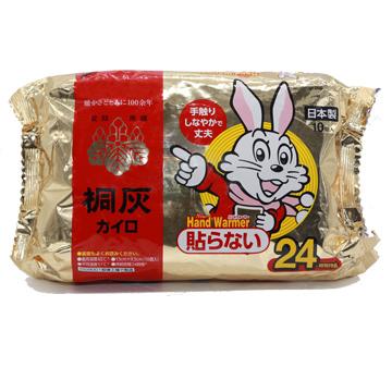 小白兔暖暖包(24小時)10入