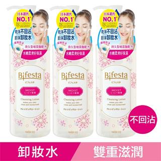【3入組】日本Bifesta碧菲絲特保濕即淨卸妝水300ml