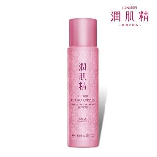 KOSE 精淬 潤肌精 玻尿酸即潤化妝水195ml