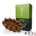 【茶寶 潤覺茶】茶酵素SPA去角質舒緩按摩皂100g