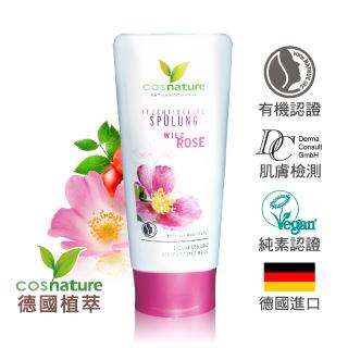 德國植萃cosnature 玫瑰亮澤護髮乳(200ml)