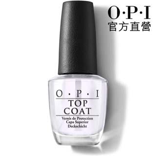 女人我最大推薦~OPI 亮麗保色護甲油 Top Coat (NTT30)