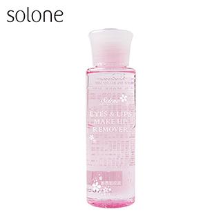 Solone 眼唇卸妝液