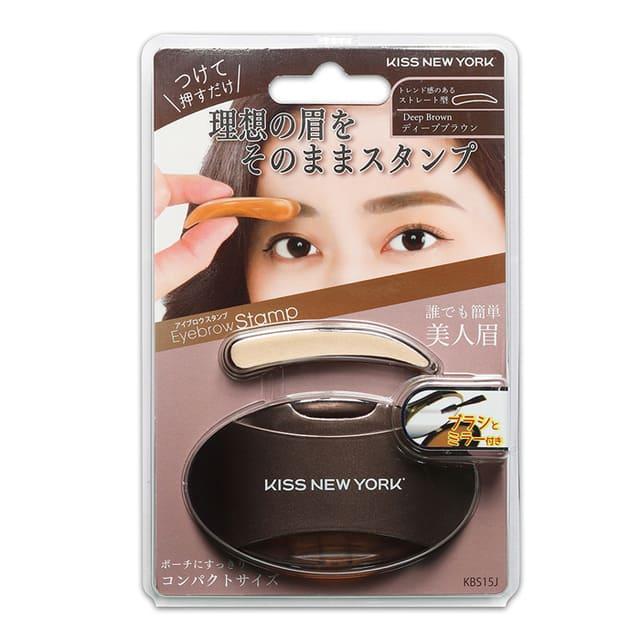 【美國 KISS New York】 眉毛印章2.0升級版-深棕平眉款(KBS15J) 6g/ 入