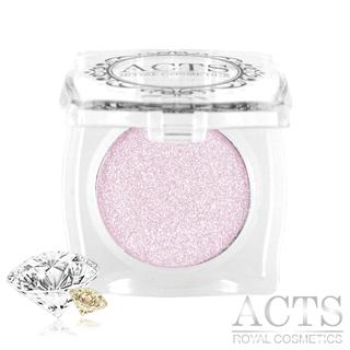 ACTS維詩彩妝 魔幻鑽石光眼影 不凋花紫鑽D520(2.3g)