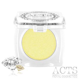 ACTS維詩彩妝 魔幻鑽石光眼影 馬卡龍黃鑽D211(2.3g)