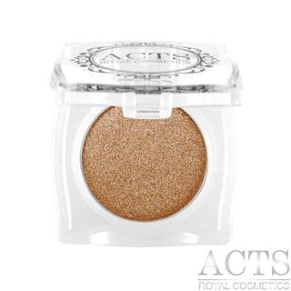 ACTS維詩彩妝 璀璨珠光眼影 璀璨琥珀色7506(2.3g)