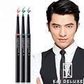 KAI DELUXE 型色大師 RGB炫彩特調眉筆(3入組)