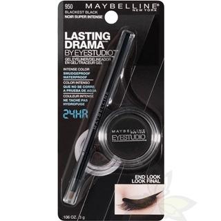 媚比琳 Maybelline 色計師持久愛線防水眼線膠筆 3g(黑色)
