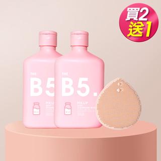 深層潔淨卸妝買2送1★MKUP 美咖 B5淨潤深層卸妝乳(2入)+【贈】草莓鼻剋星潔顏刷(1入)