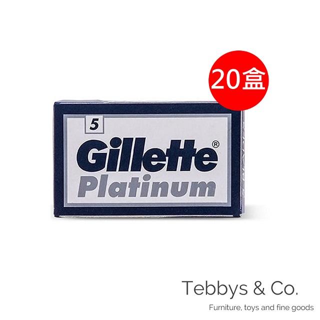 俄羅斯Gillette白金雙面安全刮鬍刀片(20盒100片)
