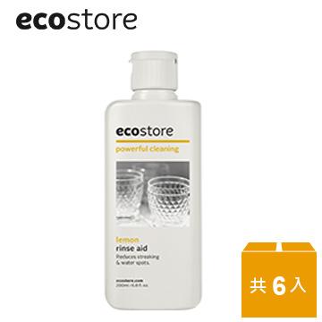 ecostore-環保潤乾精200ML-經典檸檬(6入/箱)