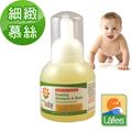 Lafe's organic 純自然嬰兒洗髮沐浴露+乳液