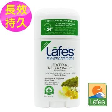 Lafe's純自然體香膏-茶樹潔淨63g