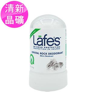 Lafe's 純自然體香石(63g)