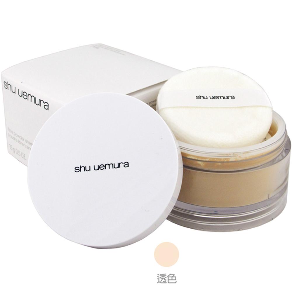 《Shu Uemura 植村秀》輕薄型蜜粉 透色15g
