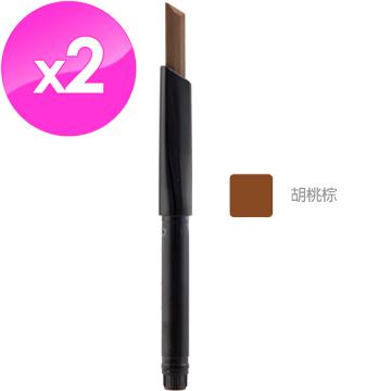 《Shu Uemura 植村秀》自動武士刀眉筆(筆蕊) 胡桃棕0.3g*2