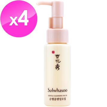 《Sulwhasoo 雪花秀》順行潔顏油EX50ml*4