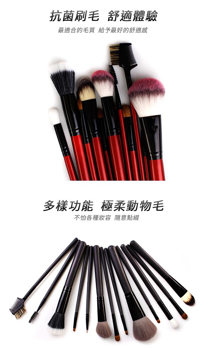 【 Happy Yangyi 】การแต่งหน้ามืออาชีพขนแปรงต้านเชื้อแบคทีเรียด้ามไม้แปรงแต่งหน้าพร้อมกระเป๋าเครื่องสำอางโมเสคชุด 14 ชิ้น - สีเทา