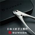 日本手工SUWADA經典不鏽鋼腳指甲鉗