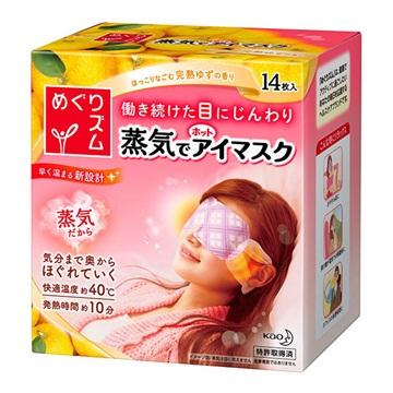 【花王】40度C蒸氣浴SPA眼罩_柚子 (14枚入)