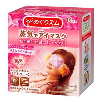 《花王》蒸氣感舒緩眼罩 玫瑰14入