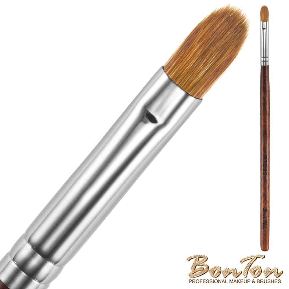 BonTon 原木系列 圓長/唇刷 RTQ22 頂級100%貂毛