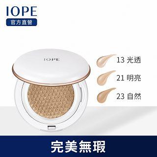 IOPE 艾諾碧 水潤光透氣墊粉底-升級版 SPF 50+ / PA+++(極致遮瑕款) 15g*2