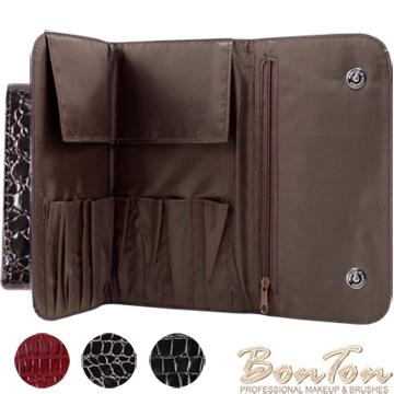 BonTon 9支時尚鱷紋雙磁釦刷具包 三色可選