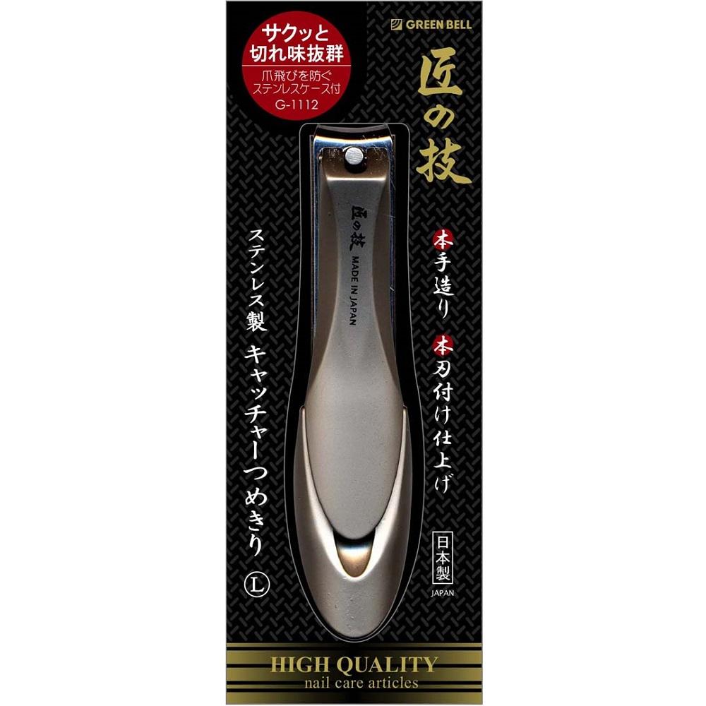 日本綠鐘匠之技鍛造不銹鋼指甲剪(L93mm)G-1112