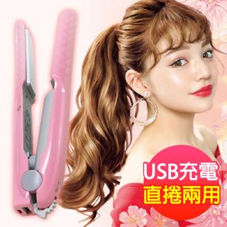沛莉緹Panatec USB無線多功能隨身離子夾 K-136