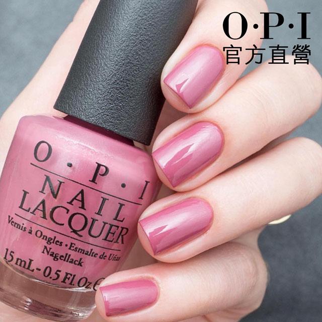 OPI 浪漫夏威夷春夏系列-Just Lanai-ing Around尋找浪漫(NLH72)