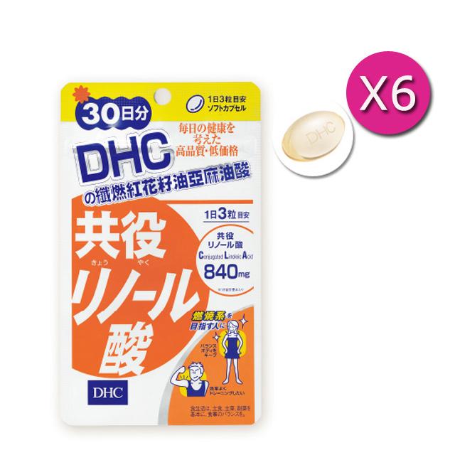 《DHC》纖燃紅花籽油亞麻油酸 (30日份/90粒) (六入組)