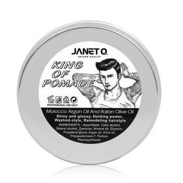 《JANET Q》天下無敵造型系列  澤妮官 摩洛哥油頭之王髮蠟150ML