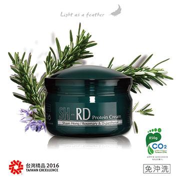 《SH-RD》蛋白質護髮霜80ml