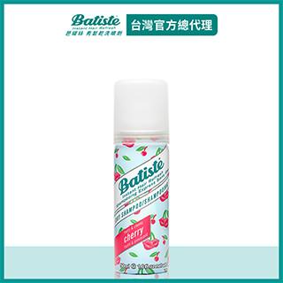 Batiste秀髮乾洗噴劑-香甜櫻桃50ml
