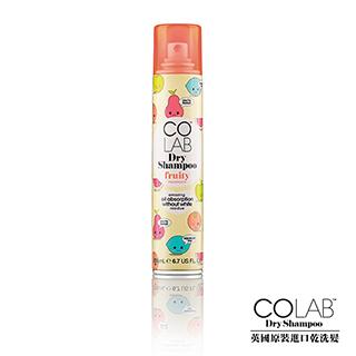 英國COLAB乾洗髮─微果漾樂園 200ml