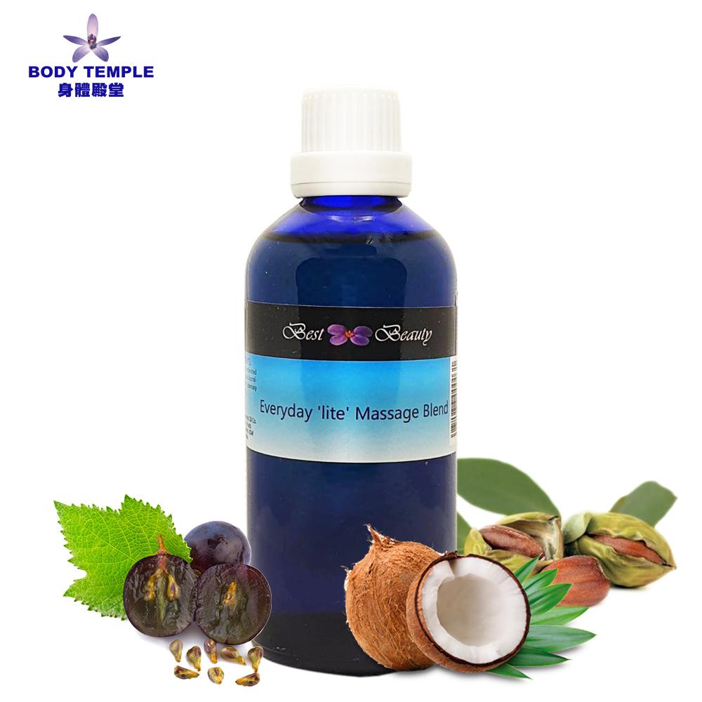 Body Temple 植物調和油-基底油100ml