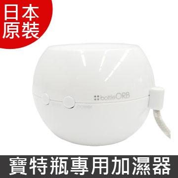 狂!日本原裝TOPLAND系列迷你可攜式加濕器-白