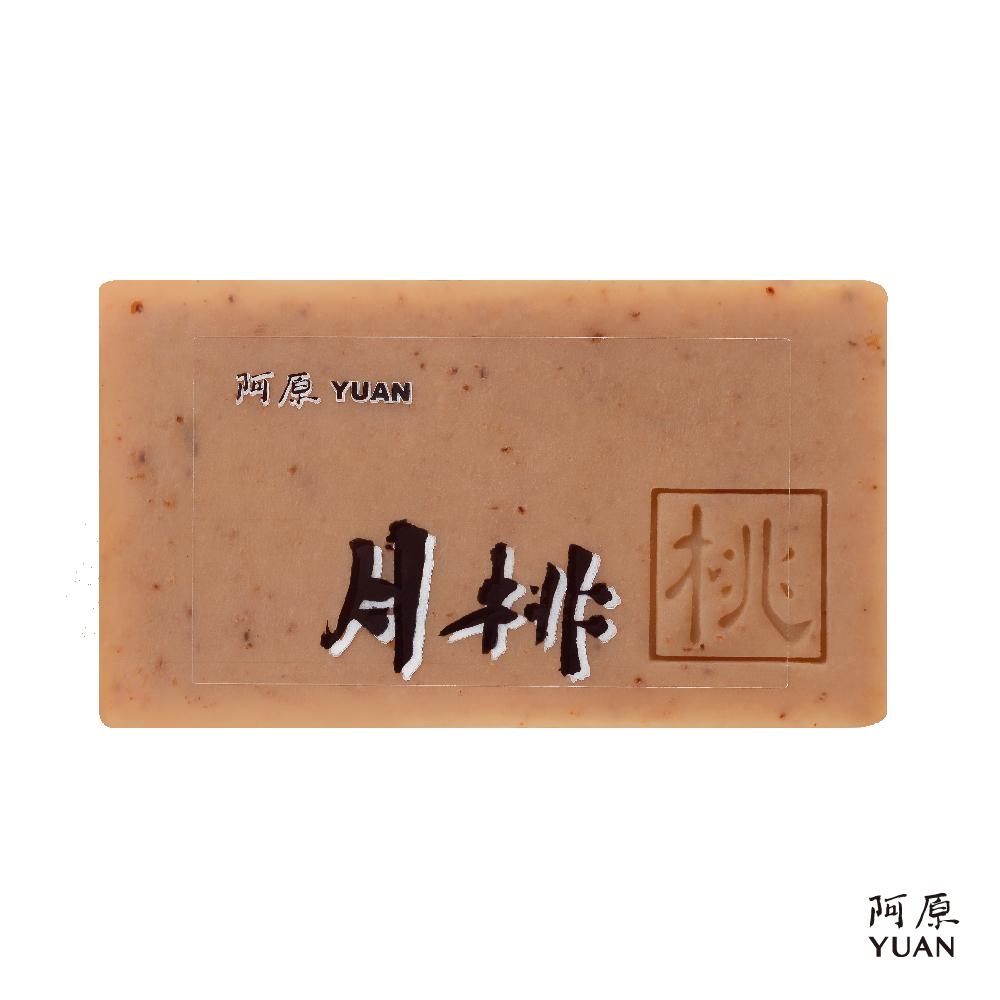 阿原肥皂-月桃皂