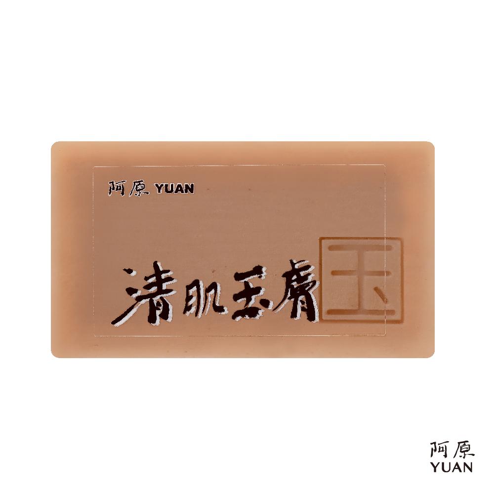 阿原肥皂-清肌玉膚皂