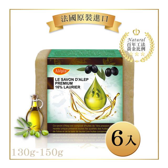 【法國原裝進口 Alepia】特級初榨弱敏肌膚專用精油皂(130g-150gx6)