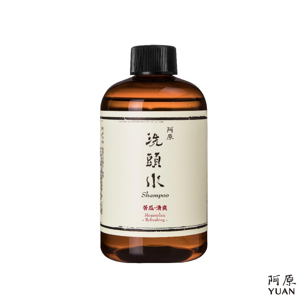 阿原-苦瓜洗頭水-清爽250mL