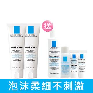 【超值特談組】理膚寶水 多容安泡沫洗面乳 125ml  (二入)